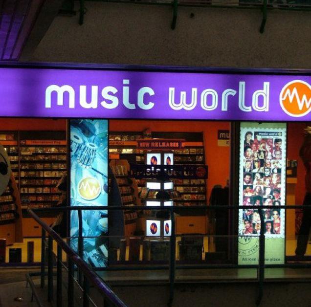 musicworld